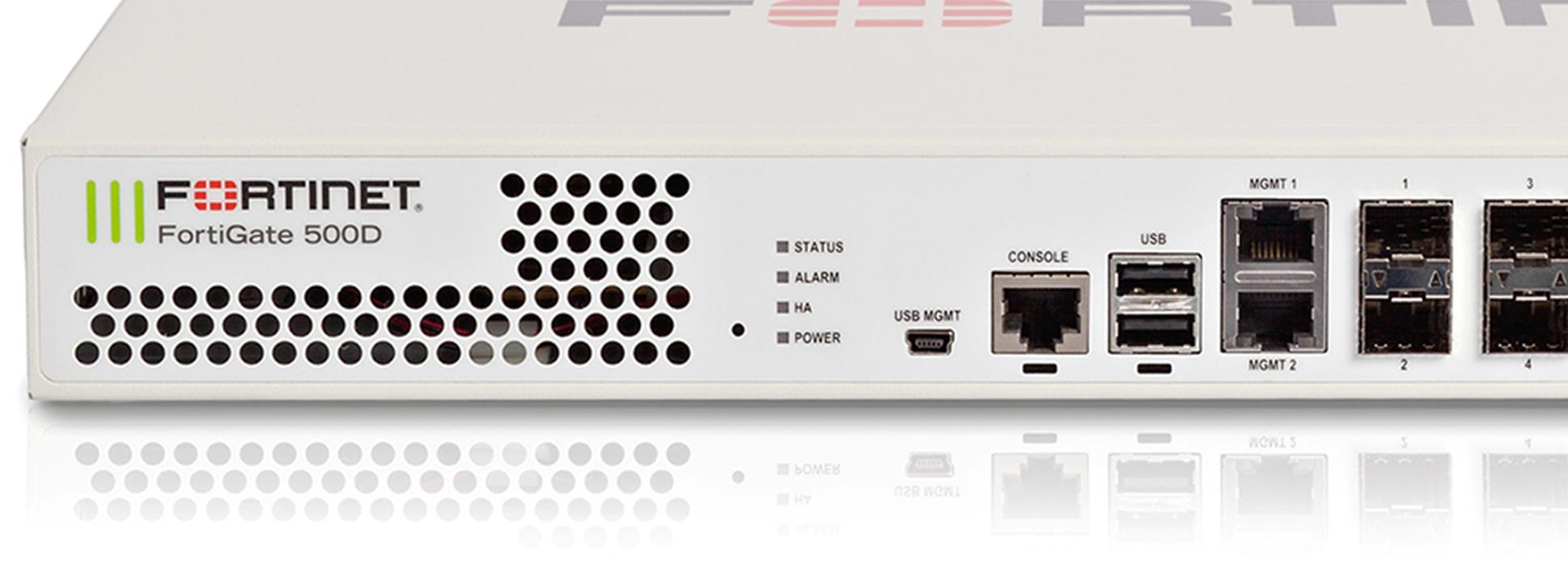 fortinet-firewall